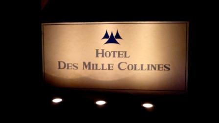 hotel-des-mille-collines-sign