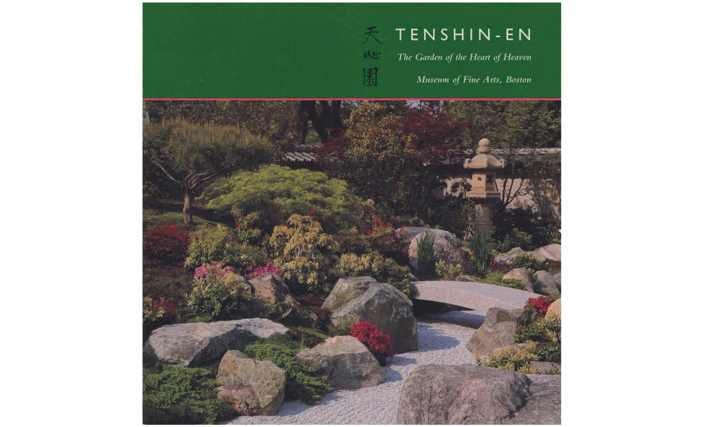 Tenshin-En: Garden of the Heart of Heaven | Book by JMM