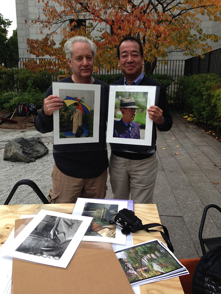 Gary Woolf and Shiro Nakane at MFA, Boston
